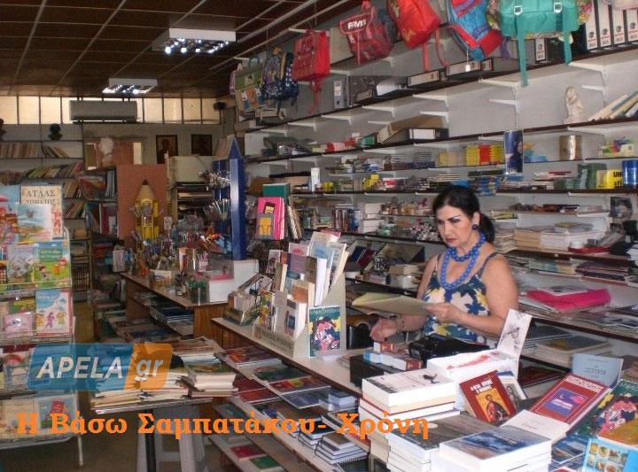 https://www.apela.gr/content/images/photos/138317/1.JPG