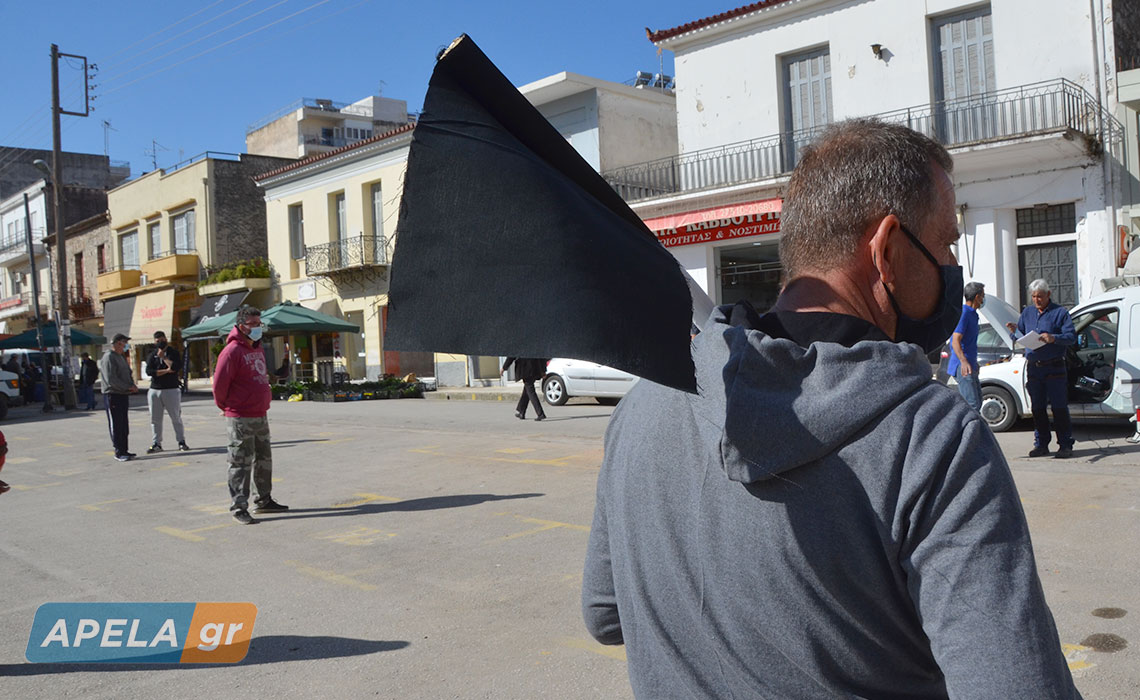 https://www.apela.gr/content/images/photos/139274/1.JPG